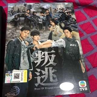 Hong Kong Original movie Ruse of Engagement