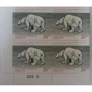 2013 GREENLAND STAMP - 75th Anniversary (Corner Block of 4)