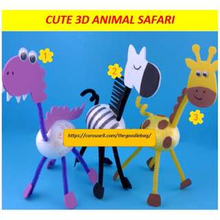 3D animal safari kids art and craft DIY / goodie bag / birthday party pack