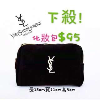 YSL經典化妝包手機包旅行袋收納包盥洗包零錢包