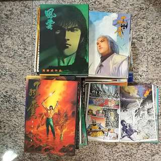 风云(合订本)Manga (Price Reduced)