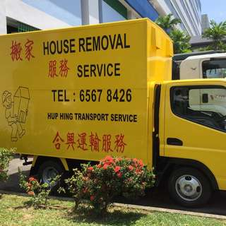 $50 Up Transport / Storage  Service With/without Labour , Free Quotation And Carton Boxes , Please Call 65678426 .huphing@singnet.com.sg