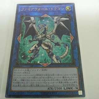 [Free Postage] Yugioh - COTD UR Firewall Dragon