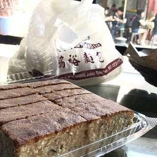 LAST 15 TO GO! Famous Charcoal Baked Banana Cake By Hiap Joo