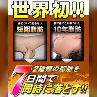 日本SEVEN7 BREAK強效外用瘦身瘦腿燃脂凝膠🔥👯