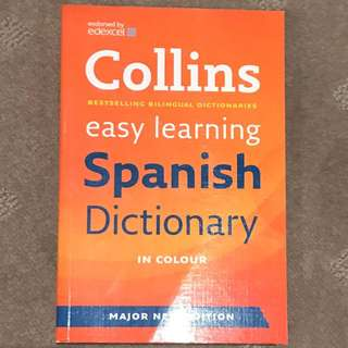 Spanish Dictionary - Collin's