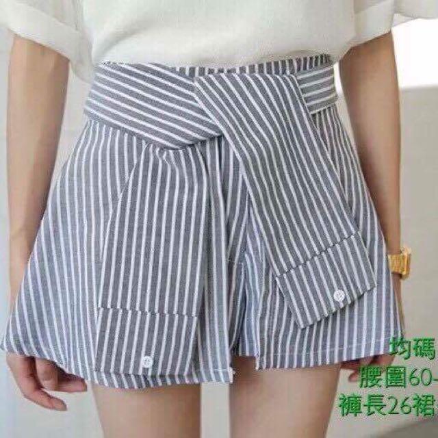 灰條紋褲裙