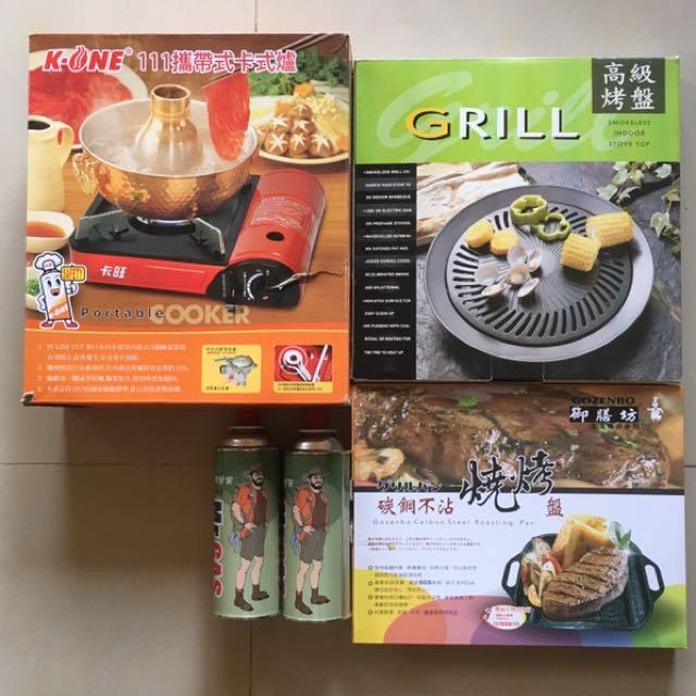 手提式卡式爐 + 瓦斯兩罐 + 韓式燒烤銅板 + 高級烤盤,
