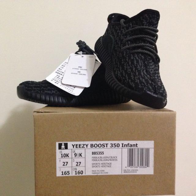 愛迪達 Adidas YEEZY BOOST 350 infant TD PB  黑 幼童鞋 童鞋 現貨