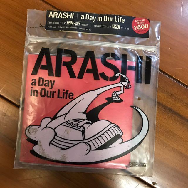 嵐 ARASHI a Day in Our Life