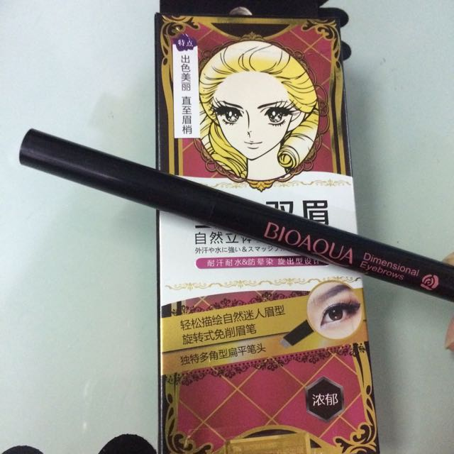 Dimensional Eyebrows Liner
