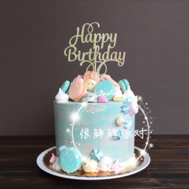 Happy Birthday Cake Sign Stick
