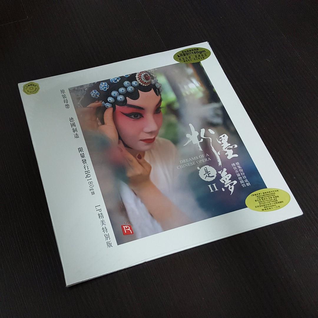 粉墨是梦II Dream Of A Chinese Opera (Ryhmoi Music) Audiophile LP