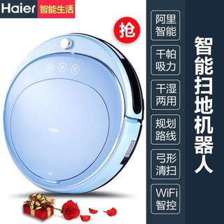 Haier Vacuum Cleaner Robot, Sweeping Vacuum Cleaner Robot, promo! Real life for our best selling Haier smart vacuum Robot! Haier Vacuum Cleaner Automatic Robot & Sweeping Robot & Vacuum & Robot & Vacuum Cleaner Robot & Cleaner Robot & Automatic Robot