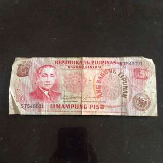 1949 Fifty Philippine Peso Bill