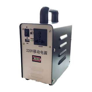 200W Portable Power Generator (Silent) For Hire