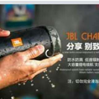 JBL charge 2 Portable Wireless Speaker