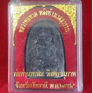 Phor Tan Prom - Lp Thuad