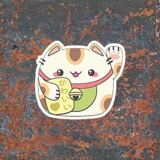 Waterproof Lucky Cat Sticker