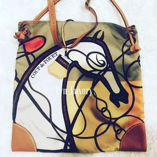 Hermes Silk City
