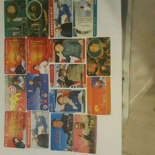 China Paramount Leader Deng Xiaoping Phone Card(Used)