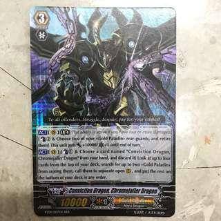 Vanguard Card RRR Gold Paladin