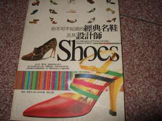 你不可不知道的經典名鞋及其設計師_琳達.歐姬芙 , 黃詩芬