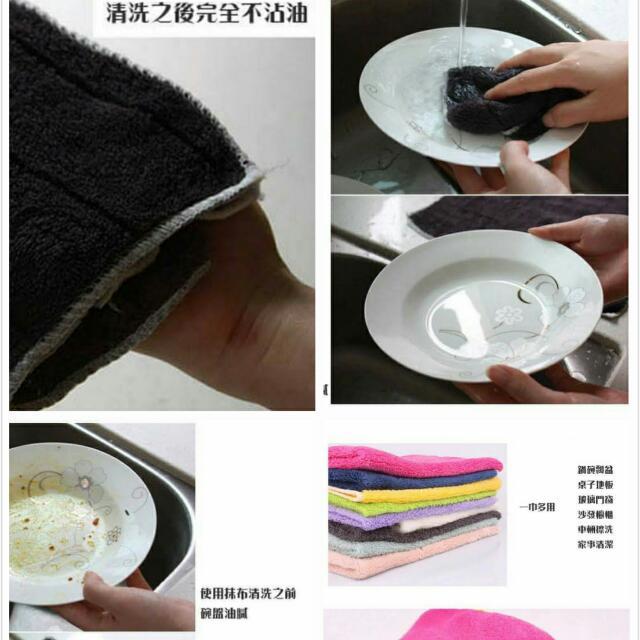科技不沾油抹布 木纖維抹布 竹纖維抹布 科技抹布 竹纖維不沾油抹布 (1組10條)