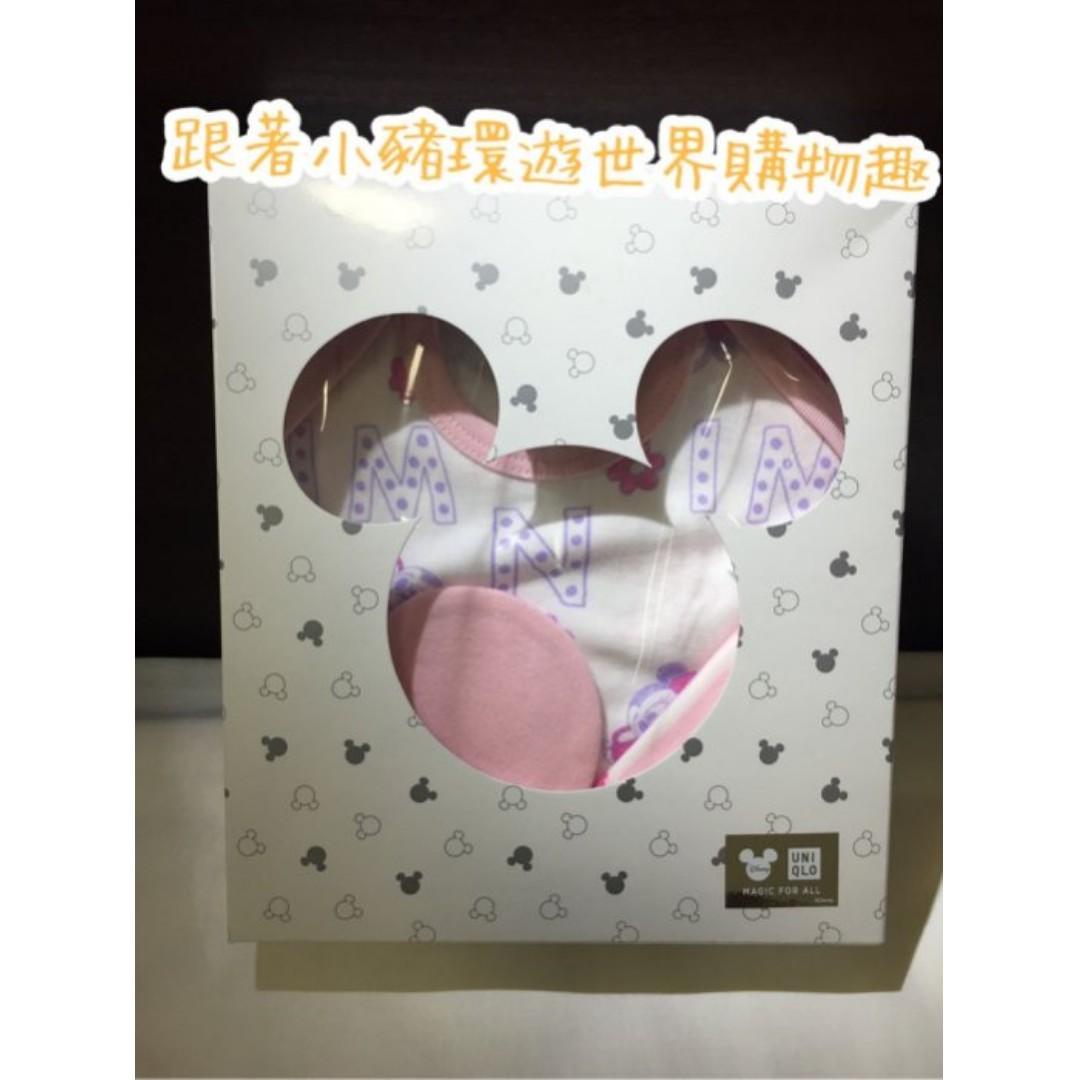 超可愛 Uniqlo Disney聯名商品 米老鼠 米妮 包屁衣 圍兜兜 帽子 寶寶禮盒 嬰兒禮盒 迪士尼 baby