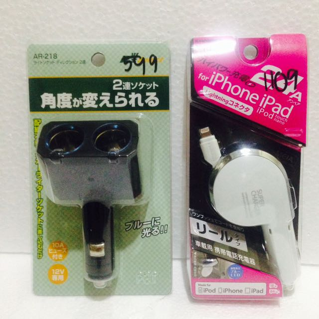 Dual Socket Port And Iphone car Charger