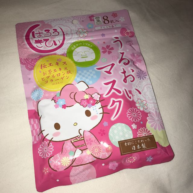 Face Mask Hello Kitty