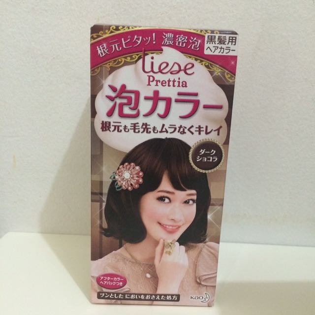 Liese Hair Color - Classic chocolat