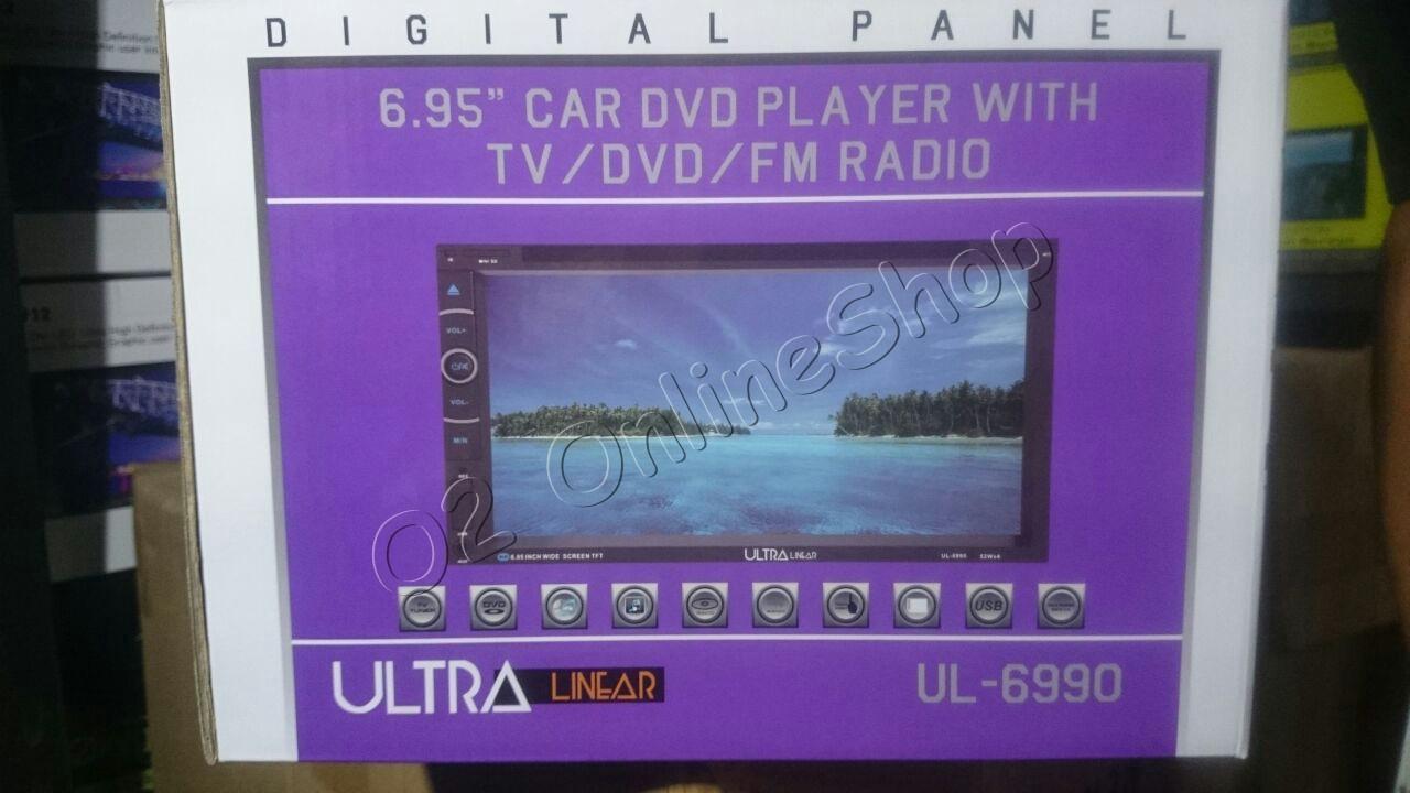 Murah Double Din Layar Besar 695 Headunit Tv Mobil Doubledin Jec Audiobank Bagikan Barang Ini