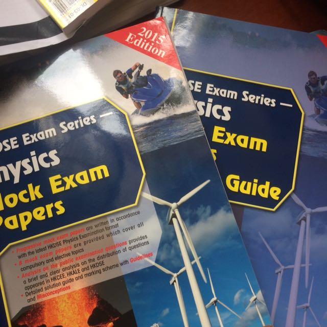 Panlloyds Physics Mock Exam Past Paper PastPaper