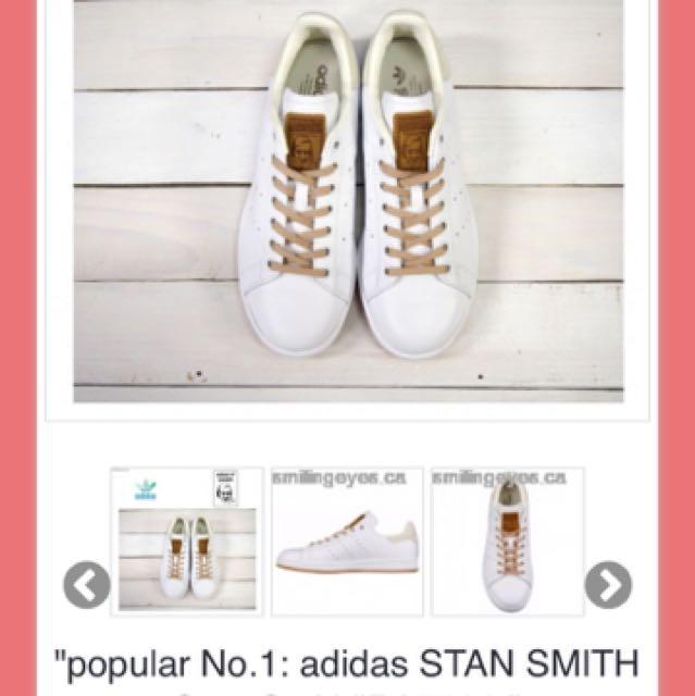 全新STAN SMITH