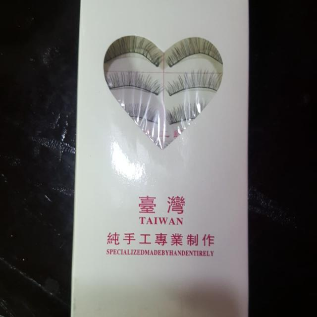 Taiwan False Eyelashes Set