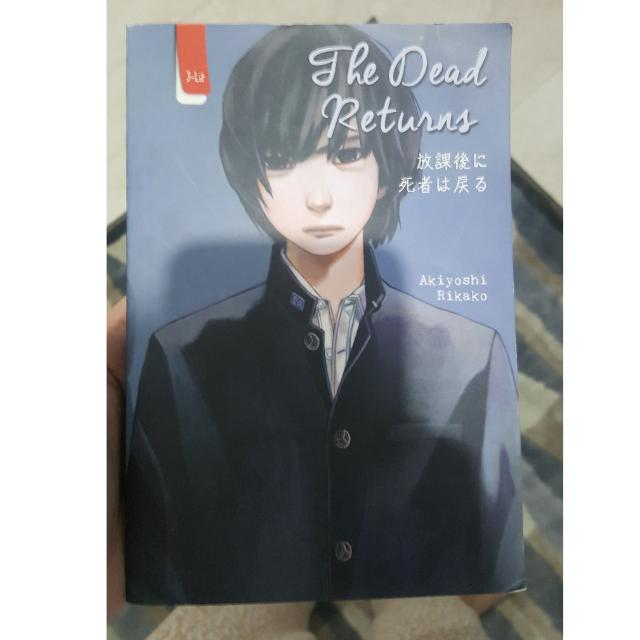 The Dead Returns- Akiyoshi Rikako