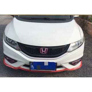 Car front bumper rubber protection (2.5m)