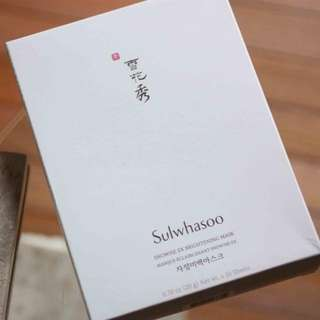 Sulwhasoo Brightening Mask Box of 10