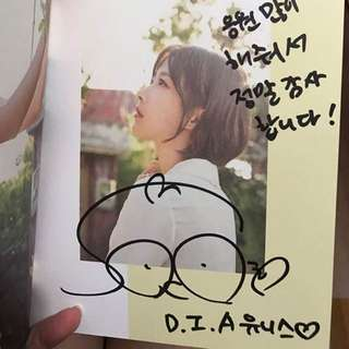 DIA Signed Pages [ YOLO ]