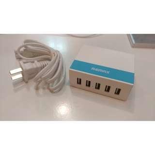 REMAX 5位 USB 充電器 - 旅行超方便