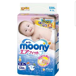 Moony S size Diapers Unopened