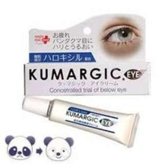 Hadariki Japan Kumargic dark circle Eye Cream