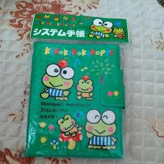 絕版 日本 1995年 Sanrio Kerokerokeroppi 手帳