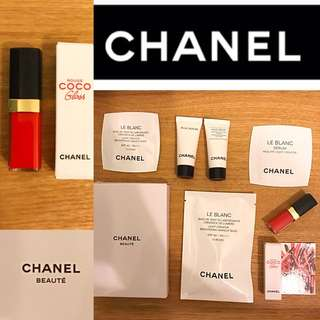 Chanel Beauty Box With Rouge Coco Gloss 唇膏/唇彩