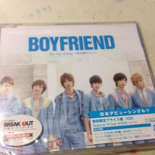 BOYFRIEND Japanese Be My Shine Album