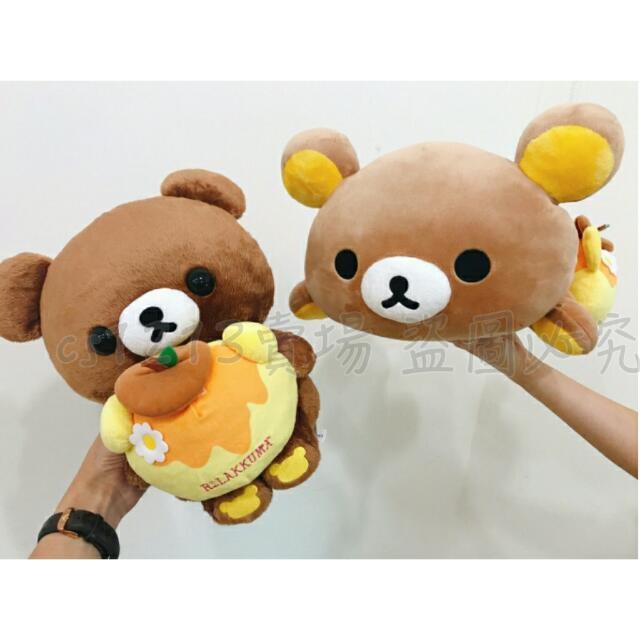 快速出貨 情人節 告白 禮物 茶小熊 鬆弛熊 拉拉熊 懶懶熊 蜜茶熊 輕鬆熊 限量 大絨毛玩偶 San-x 甜蜜好友 點數 不用錢 免費