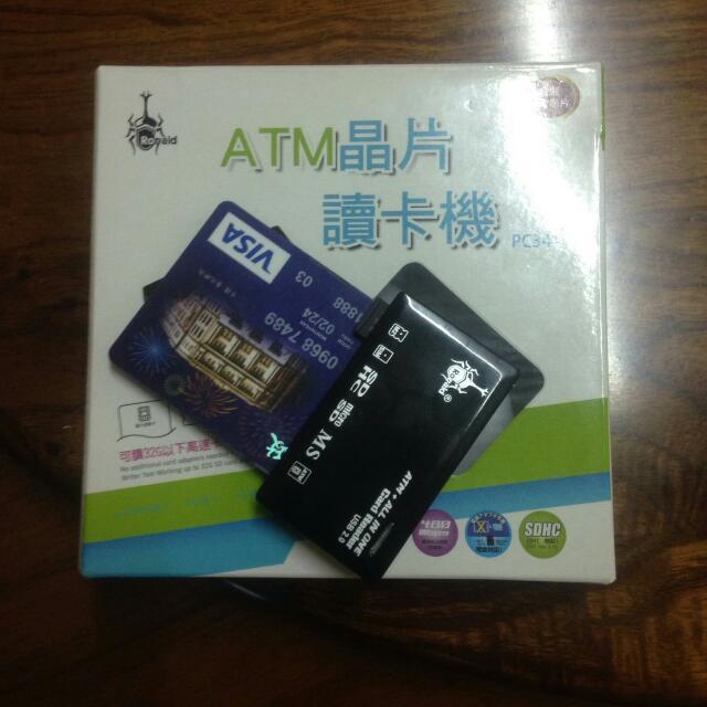 ATM 晶片讀卡機