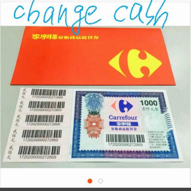 Change cash