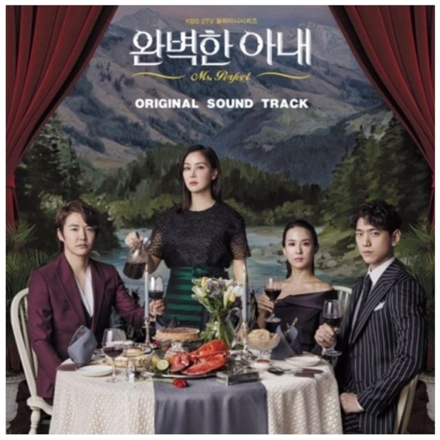 Mrs Perfect Ost Album